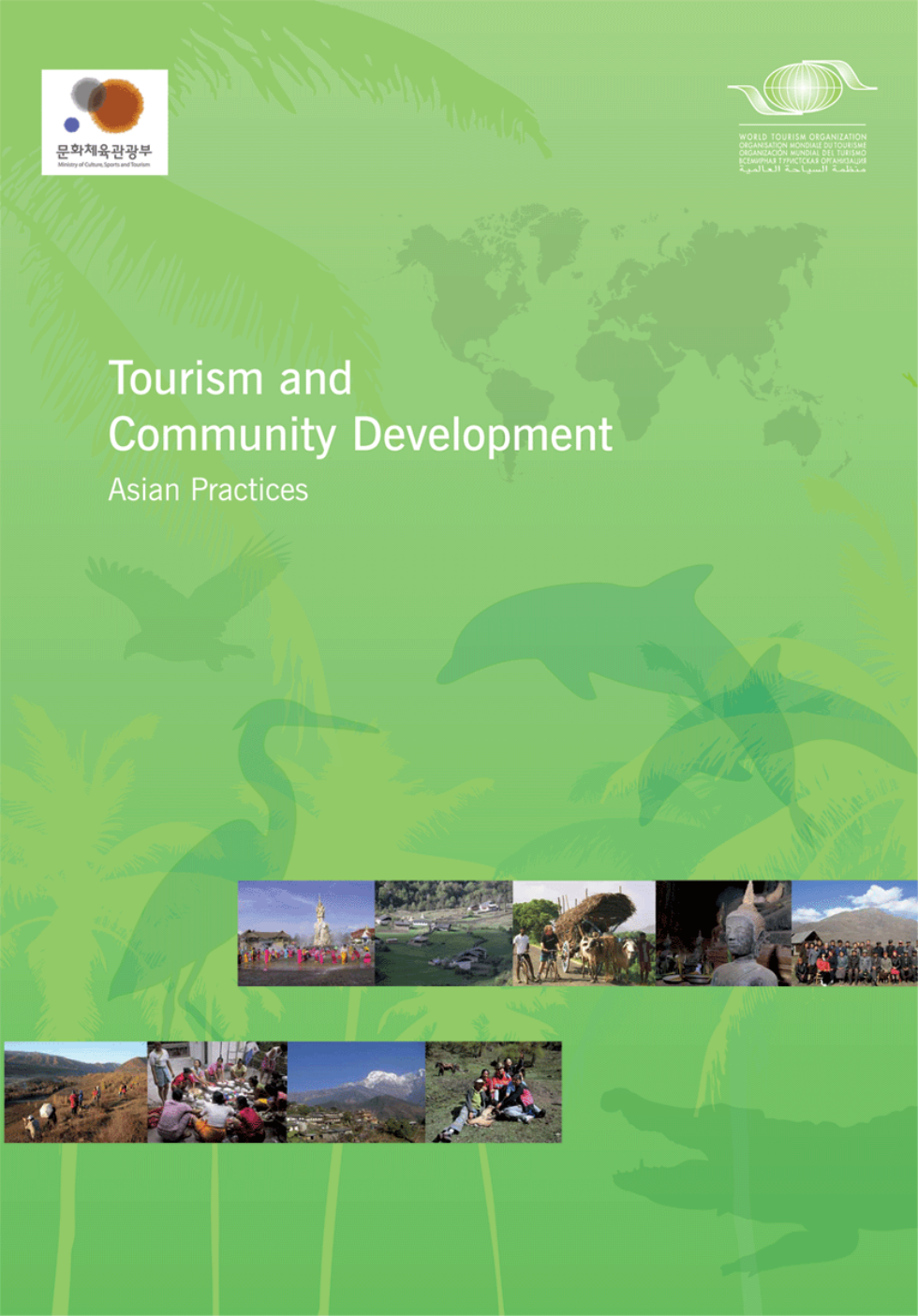 Tourism and Community Development – Asian Practices (second edition)