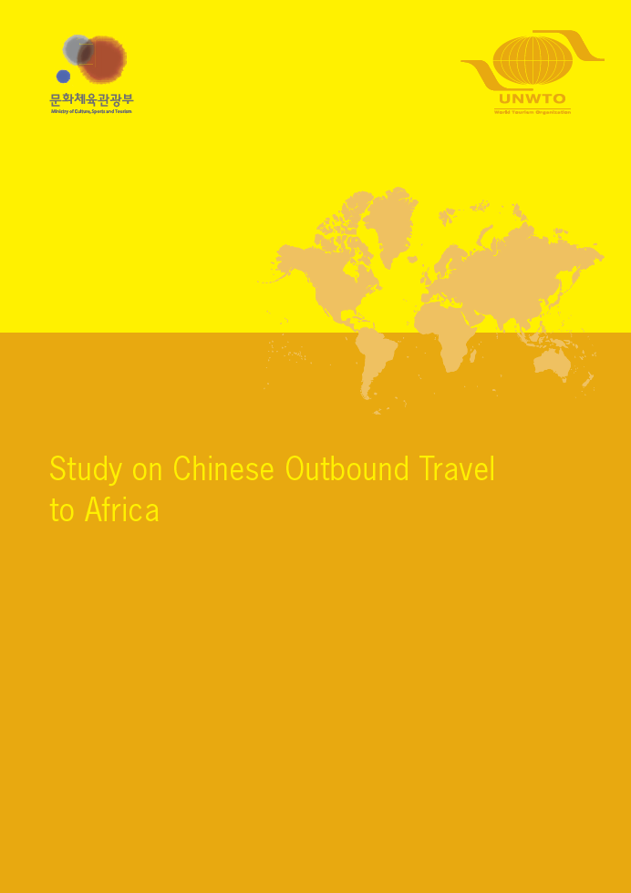 Study on Chinese Outbound Travel to Africa